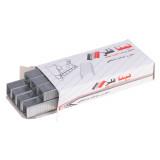 سوزن منگنه تینا فلز مدل 14-530 بسته 2100 عددی